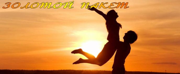 image Сайт знакомств майл ру без регистрации