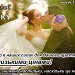 """Відкрився Клуб у Львові """"DVI ZIRKY= Чоловік+Жінка"""" Україна, -Київ id1047830380"""