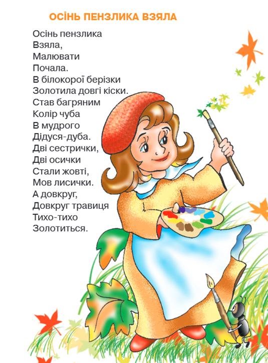 Краса жовтня. Пори року. Золота осінь Природа, Осінь, Жовтень, Дерева, Парк, Схід, Сонце, Вода, Листя, Небо id2067628781