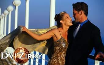 Как найти мужа через Интернет или на сайте международных знакомств Dvi Zirky