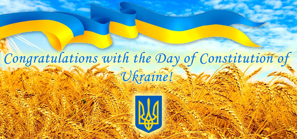 Congratulations with the Day of Constitution of Ukraine! id17138