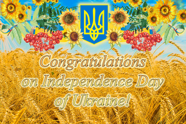 Congratulations on Independence Day of Ukraine! id