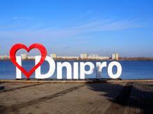 Знайомства Дніпро id930154664