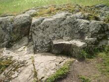 Знайомства Черкаська область. Таємничі сліди на граніті. id1100535533