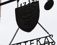 Знакомство Львов. Аптека музей - часть 1  Цікаві місця для побачень, Знакомство, Знакомства, Львов, Аптека, Музей, Лекарств, ФотоОбои id609476970