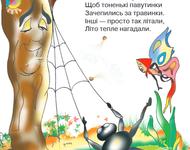 Краса вересня - частина 4 Природа, Осінь, Дерева, Листя, Сонце, Гори, Позитив, Небо, Ліс, Царство Природи id387010222