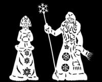 Новорічні фігурки та витинанки: паперовий декор на вікна своїми руками Свята, Новий рік, Новорічні фігурки, Витинанки, Паперовий декор на вікна своїми руками id1642308008