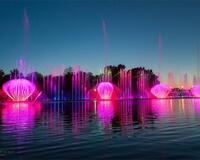 Онлайн Знайомства Dvi Zirky. Побачення біля світломузичного фонтану «Рошен» id1375690812