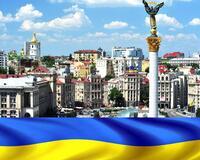 Знайомства Україна. Цікаві і дивовижні факти id983725144