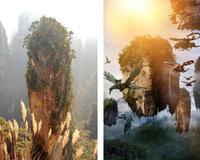 Аватар і гори з фільму  id225486610