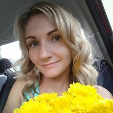 Таня П.'s picture