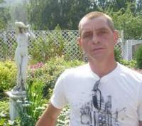 Андрій.....'s picture