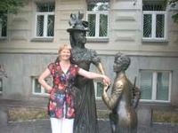 Катержина's picture