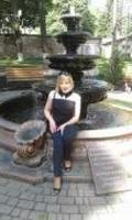 Ариана's picture