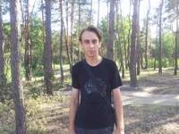 Антон1's picture