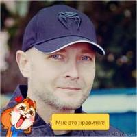 Виктор149's picture