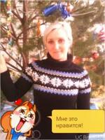 НаташаP's picture