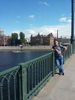 Посетить Анкету пользователя Андрій Лa