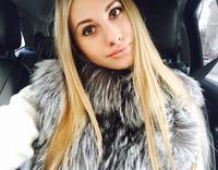 Аватар пользователя Аленушка