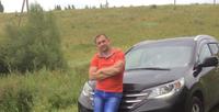 Аватар пользователя Степан 467